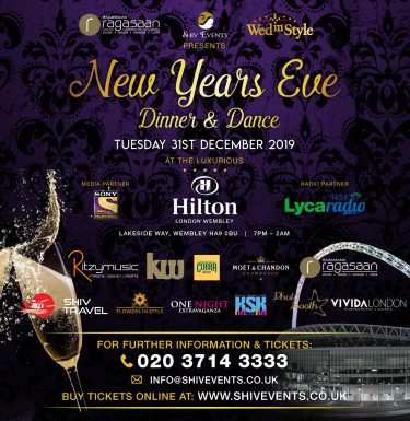 New Years Eve 2019 – Dinner and Dance – Hilton Wembley Hotel